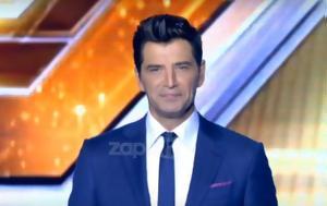X-Factor, Σάκη[video], X-Factor, saki[video]