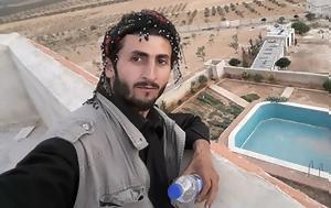 Εγκαταλελειμμένη, ISIS -Αδεια, [εικόνες], egkataleleimmeni, ISIS -adeia, [eikones]