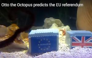 Bremain, Brexit Δείτε, Όττο, Bremain, Brexit deite, otto