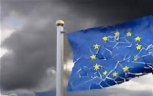 Βrexit, Ευρώπης, Αυτές, vrexit, evropis, aftes