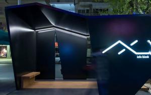 NEVMA, Microsoft Kinect