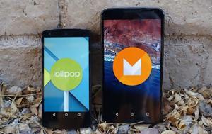 Google, Android, Nexus