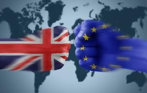 Διαζύγιο, Ευρωπαϊκής Ένωσης, diazygio, evropaikis enosis