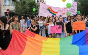 Αγαπάτε Αλλήλους, 5ο Thessaloniki Pride Parade [εικόνες], agapate allilous, 5o Thessaloniki Pride Parade [eikones]