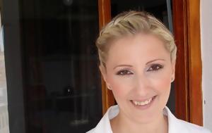 Τρίκαλα, Πέθανε, Μαρία Ψωφάκη-Μπαμπούρη-Άγγελε, trikala, pethane, maria psofaki-babouri-angele