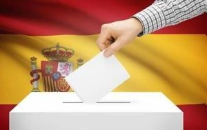 Exit, Ισπανία, Πρώτο, Λαϊκό Κόμμα, Unidos Podemos, Exit, ispania, proto, laiko komma, Unidos Podemos