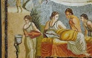 Έλληνες, ellines
