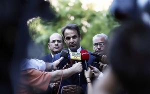 Πυρ, Μητσοτάκη, Τσίπρα, pyr, mitsotaki, tsipra