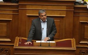 Βερναρδάκης, Εξίσωση, vernardakis, exisosi