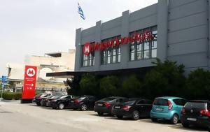 Μαρινόπουλος, Σκηνές, marinopoulos, skines