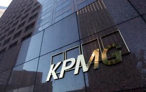 Συνέδριο KPMG – Όλα, synedrio KPMG – ola
