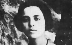 Μαρία Πολυδούρη, Ελλάδας, maria polydouri, elladas