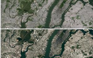 Ευκρινέστερες, Google Earth, Maps, efkrinesteres, Google Earth, Maps