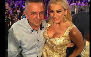 MAD VMA 2016, Σπυροπούλου, MAD VMA 2016, spyropoulou
