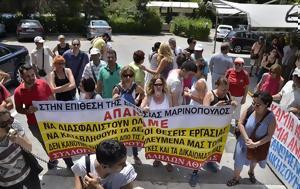 Δεκάδες, Μαρινόπουλος, Ευελπίδων, dekades, marinopoulos, evelpidon