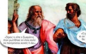 Ελληνικά, ellinika