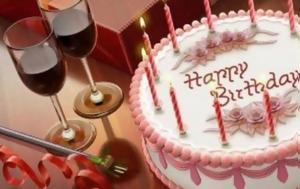 Ο κίνδυνος για την υγεία που κρύβει το σβήσιμο των κεριών σε τούρτα γενεθλίων