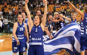 Πρωταθλήτρια Ευρώπης, Εθνική, protathlitria evropis, ethniki