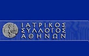 ΙΑΤΡΙΚΟΣ ΣΥΛΛΟΓΟΣ ΑΘΗΝΩΝ, ΣΥΝΕΧΙΣΕΙ, ΜΑΧΕΤΑΙ, ΝΟΜΙΜΟΤΗΤΑ, ΠΡΟΑΣΠΙΣΗ, ΔΙΚΑΙΩΜΑΤΩΝ, ΙΑΤΡΩΝ ΜΕΛΩΝ, iatrikos syllogos athinon, synechisei, machetai, nomimotita, proaspisi, dikaiomaton, iatron melon