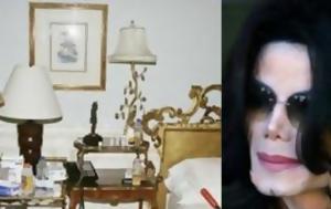 Ναρκωτικά, Φωτογραφίες, Τζάκσον, narkotika, fotografies, tzakson