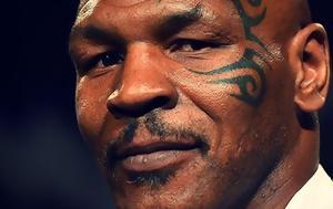Mike Tyson, Είχα, Mike Tyson, eicha