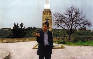 Δημήτρης Λιαντίνης, dimitris liantinis