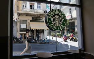 Μαρινόπουλος, Starbucks, Ελλάδα, marinopoulos, Starbucks, ellada