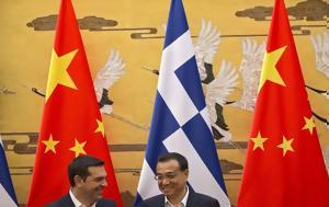 Τσίπρας, Πεκίνο, Γυρίζουμε, tsipras, pekino, gyrizoume