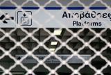 24ωρη, Τετάρτη, Μετρό ΗΣΑΠ, Τραμ,24ori, tetarti, metro isap, tram