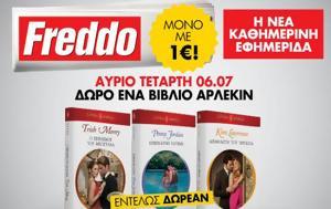 Freddo, Τετάρτη 6 Ιουλίου, Freddo, tetarti 6 iouliou