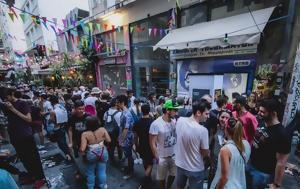 Σαββατοκύριακο, Αθήνας, savvatokyriako, athinas