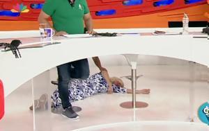 ΦΜ Live, Μαρίας Μπακοδήμου, Φώτη Σεργουλόπουλου, fm Live, marias bakodimou, foti sergoulopoulou
