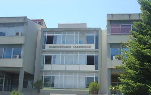 Πανεπιστήμιο Ιωαννίνων, Webometrics, panepistimio ioanninon, Webometrics