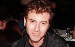 Καταδικάστηκε, Αίας Μανθόπουλος, katadikastike, aias manthopoulos