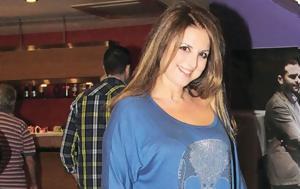 Ισαβέλλα Βλασιάδου, isavella vlasiadou