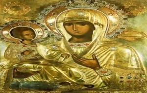 Παναγία Τριχερούσα, Φοινικούντα, panagia tricherousa, foinikounta