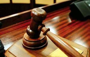 Στη ραλλειο σχολη μετακομιζει το δικαστικο μεγαρο πειραια
