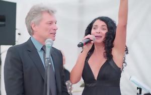 Άβολο, Bon Jovi, avolo, Bon Jovi
