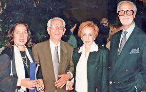 Πελοπόννησος, 130, Kυριακή, Συνεδριακό Kέντρο, Πανεπιστημίου Πατρών, peloponnisos, 130, Kyriaki, synedriako Kentro, panepistimiou patron