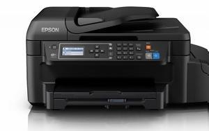 Ink Tank, Epson