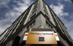Εξαγοράστηκε, Τράπεζα Πειραιώς Κύπρου, Λιβανέζους, exagorastike, trapeza peiraios kyprou, livanezous