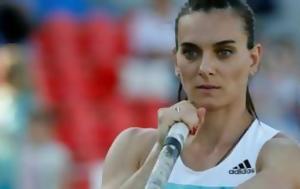 Έκτακτο Αποκλείστηκαν, Ρώσοι, Ολυμπιακούς Αγώνες, Ρίο, ektakto apokleistikan, rosoi, olybiakous agones, rio
