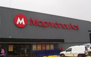 Μαρινόπουλος, Carrefour, Μπαχάμες, marinopoulos, Carrefour, bachames