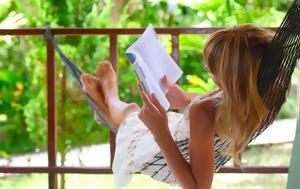 3 ''θηλυκά'' βιβλία που πρέπει να διαβάσεις αυτό το καλοκαίρι