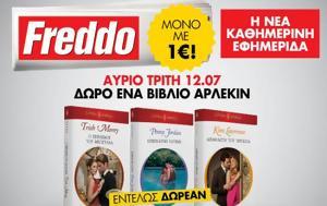 Freddo, Τρίτη 12 Ιουλίου, Freddo, triti 12 iouliou