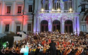 12ο, Φεστιβάλ Αιγαίου, Ερμούπολη, Σύρου, 12o, festival aigaiou, ermoupoli, syrou