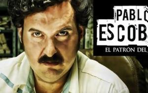 Ίρμα, Pablo Escobar, irma, Pablo Escobar