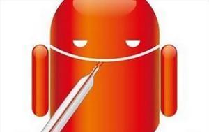 Πώς, Android, pos, Android