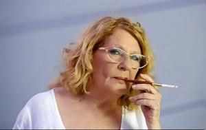 Άννα Παναγιωτοπούλου, anna panagiotopoulou