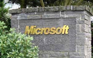 Microsoft, Oριστικό, Nokia, Microsoft, Oristiko, Nokia